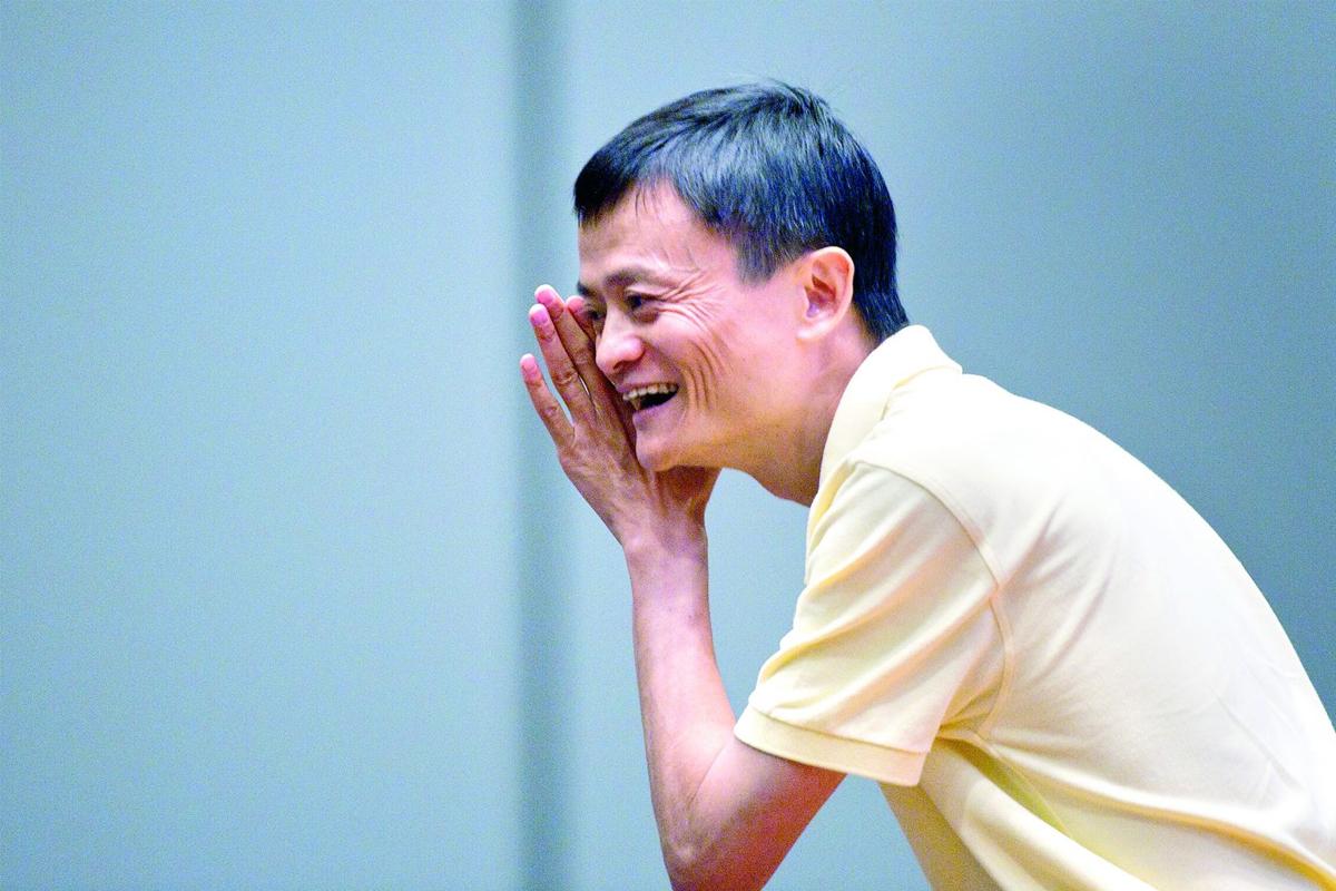 Ondernemerslessen van Jack Ma van Alibaba.com